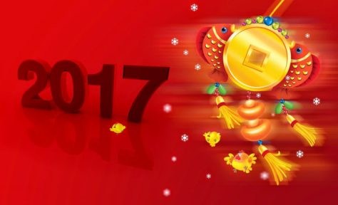 happy-new-year-2017-messages